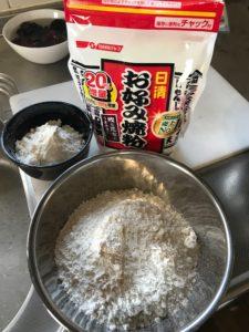 台灣風蔥油餅蛋餅材料