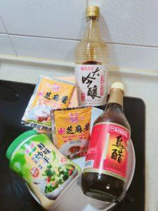 麻醬麵醬料