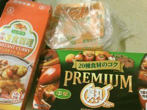 日式肉咖哩
