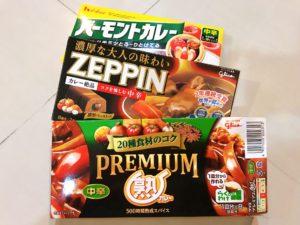 日式咖哩塊