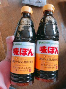 日本酸橙醬