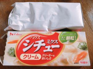 日式白醬(啾西)