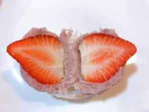 草莓芋泥球斷面秀!