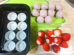 準備好做草莓芋泥球了!
