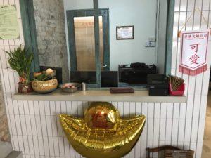 芳華火鍋公司:櫃檯