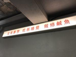 芳華火鍋公司:店內照