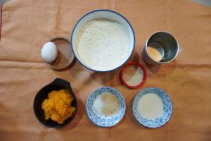 柔軟南瓜麵包材料