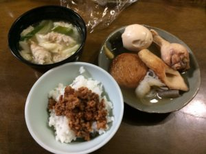 關東煮+肉燥飯套餐