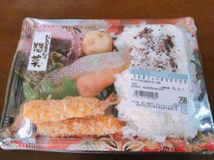 超市的魚便當